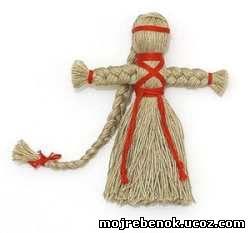 Народная кукла. Мотанка