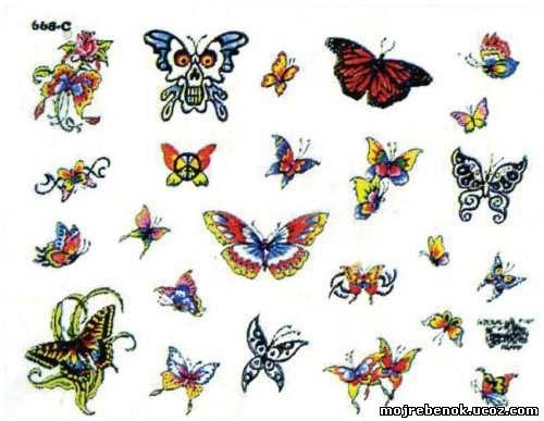 Эскизы бабочек - Творим с детьми ...: mojrebenok.ucoz.com/load/kreativ/tvorim_s_detmi/ehskizy_babochek/32...